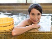 10 bí quyết làm đẹp của phụ nữ Nhật Bản giúp bạn trẻ ra cả chục tuổi.